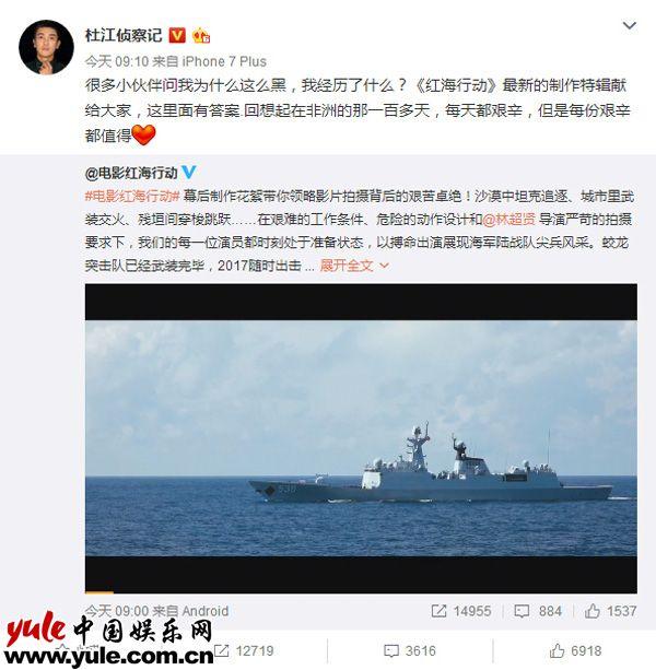 红海行动曝幕后制作花絮杜江跳坦克拒用替身